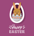 oval frame with bunny in egg happy easter vector image