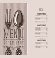 restaurant menu with price list fork and spoon vector image vector image