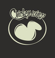 silhouette of chicken wing and inscription vector image