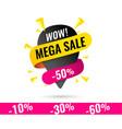 super sale mega vector image vector image