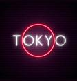tokyo japan neon banner bright light signboard vector image vector image