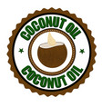 coconut oil label or sticker vector image