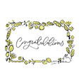 forest frame with a congratulatory inscription and vector image vector image