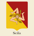 pennant in colors flag sicily vector image