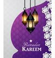 ramadan kareem 3d abstract paper cut vector image vector image