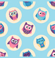 seamless pattern with cartoon cute colorful owls vector image