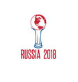world cup in russia 2018 vector image vector image