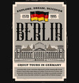 germany reichstag travel landmark poster vector image vector image
