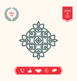 logo geometric oriental arabic pattern element