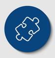 puzzle piece sign white contour icon