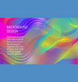 vibrant background with ethereal amplitude and vector image vector image