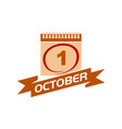 1 october calendar with ribbon vector image vector image