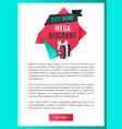 buy now mega discount best offer sale label vector image vector image