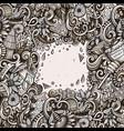 cartoon cute doodles hand drawn honey frame design vector image vector image