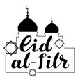 eid al fitr template ornate text greeting card vector image vector image