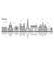 outline paris france city skyline with historic vector image vector image