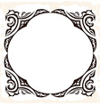 retro frame Decorative vintage background vector image vector image