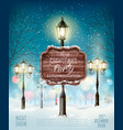 christmas party design template with evening vector image vector image