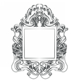 Exquisite Fabulous Imperial Baroque Mirror frame vector image vector image