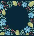 floral background frame vector image vector image