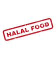 Halal Food Text Rubber Stamp vector image vector image