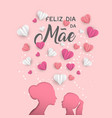 mother day portuguese card for holiday love vector image vector image