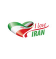 national flag iran in shape a heart