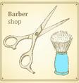 Sketch barber set in vintage style vector image vector image