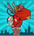 activities and games santa claus with gifts vector image vector image