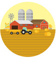 farm flat element vector image vector image