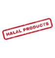 Halal Products Text Rubber Stamp vector image vector image