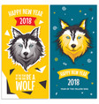 2018 new year greeting cards with stylized dog vector image