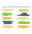 graffiti label brush stroke backgrounds vector image vector image