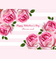 happy valentine day beautiful roses card vector image vector image