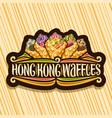 logo for hong kong waffles vector image vector image
