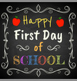 first day of school vector image