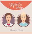 barber shop label badge or emblem on gray vector image vector image