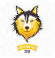 new year greeting card with stylized dog vector image vector image