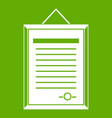 sertificate icon green vector image vector image