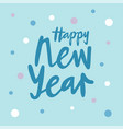 new year for calendar invitation greeting card vector image vector image