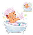 small child take a bath with foam vector image