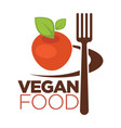 vegan food icon for vegetarian cafe menu of apple vector image vector image