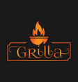 fire grilla grey background vector image vector image