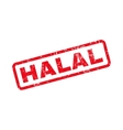 Halal Text Rubber Stamp vector image vector image