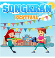 songkran festival kids playing water temple backgr vector image vector image