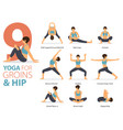 9 yoga poses for workout in groins and hip
