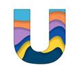 colorful letter u vector image