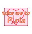 Eiffel Tower heart t shirt vector image vector image