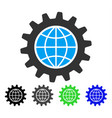 global options flat icon vector image