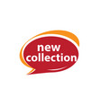 new collection icon vector image